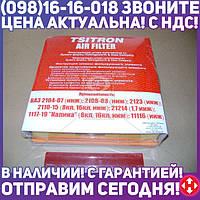 ⭐⭐⭐⭐⭐ Элемент фильтра воздушного ВАЗ 2108-10,  (инжектор) увеличеный ресурс (9.1.40) (производство  Цитрон)  2112-1109080