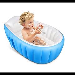 Надувная ванночка INTIME BABY YT-226A Синий