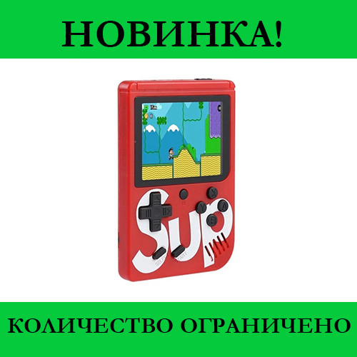 Ретро приставка Sup Game box 400 8-бит