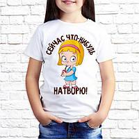 Детские футболки с принтом и надписями. Печать на футболках
