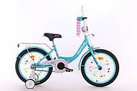 Велосипед детский PROF1 18д. XD1815 голубой