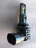 Лампы LED Cyclone HB4 9006 type-33 5000k 4600Lm, фото 2