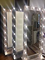 Гримерное напольное зеркало на подставке ЛОФТ