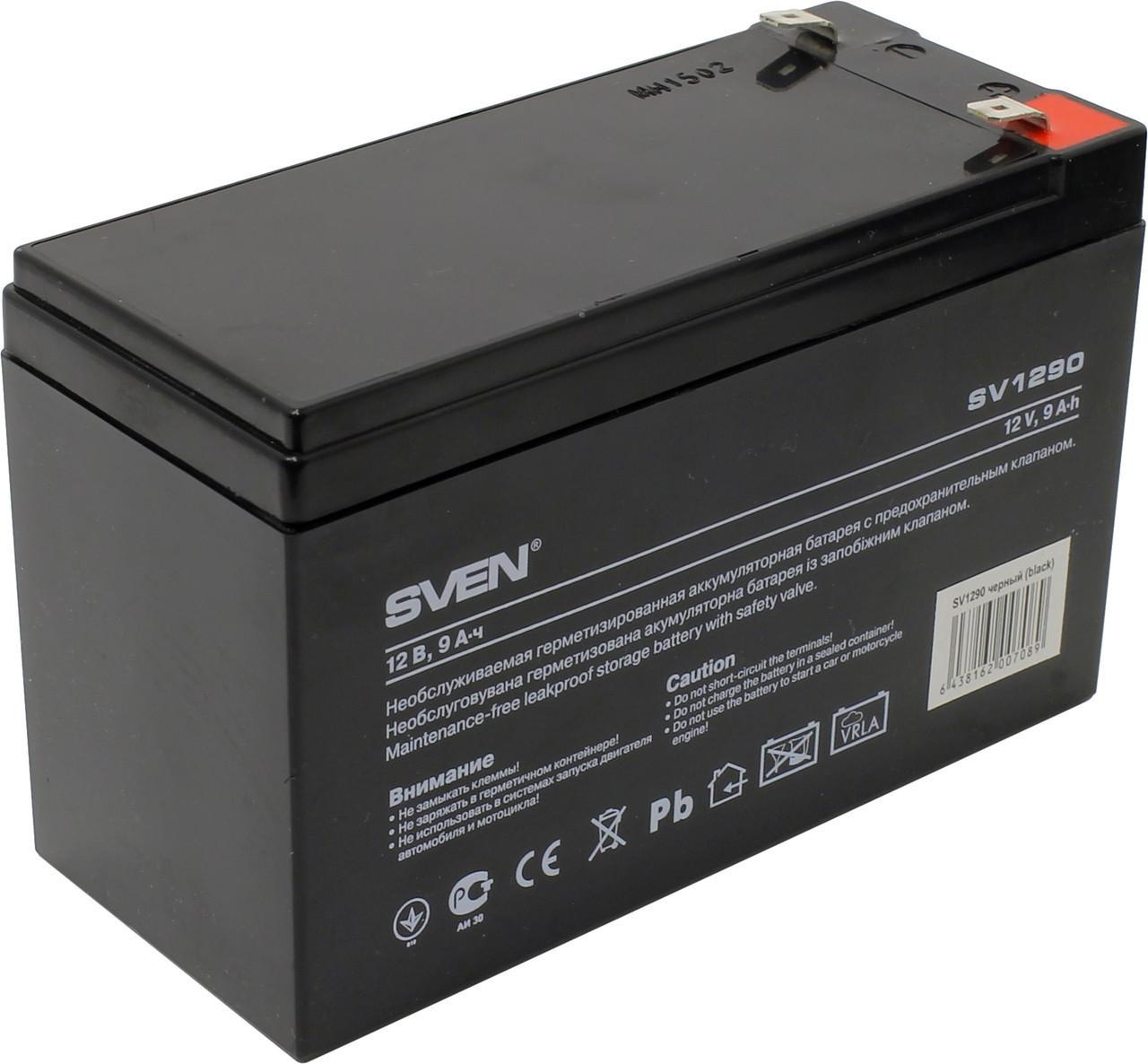 Аккумулятор UKC 12v9ah