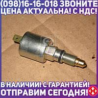 ⭐⭐⭐⭐⭐ Клапан электромагнитный ВАЗ 2103 (производство  ДААЗ)  21030-110742000