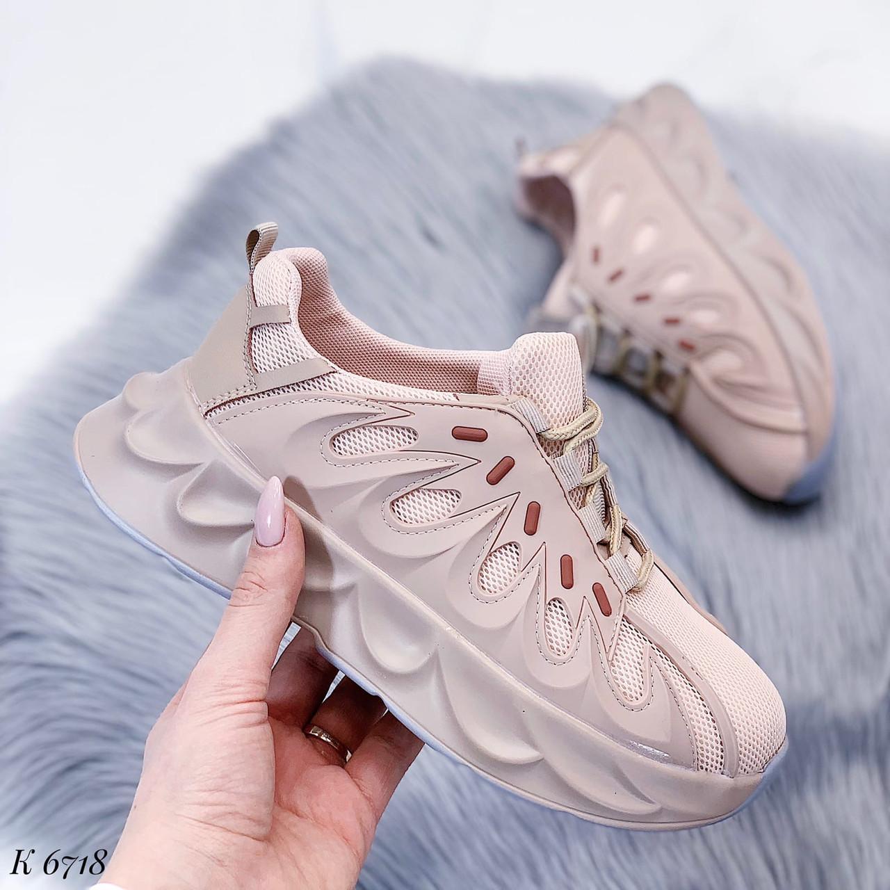 Стильные женские кроссовки бежевые / коричневые текстиль