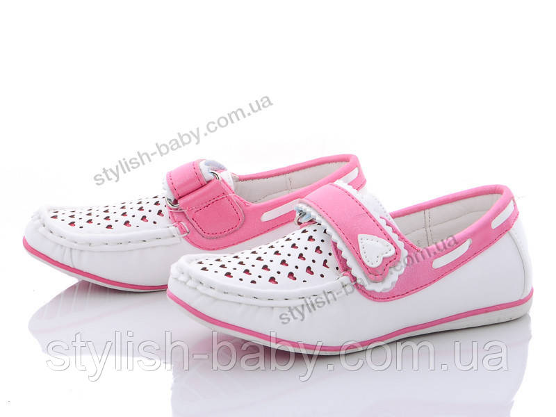 Детская обувь оптом. Детские мокасины бренда Tom.m для девочек (рр. с 27 по 32)