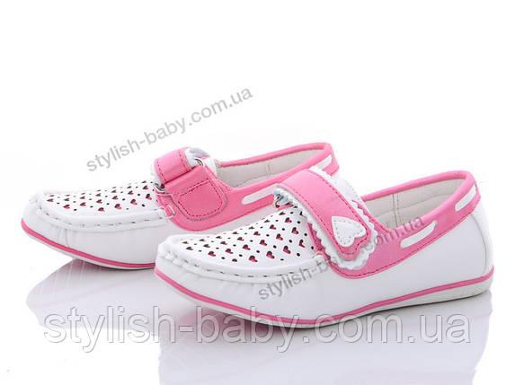 Детская обувь оптом. Детские мокасины бренда Tom.m для девочек (рр. с 27 по 32), фото 2