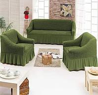 Набор чехлов для мягкой мебели на диван и 2 кресла с оборкой зеленый Турция