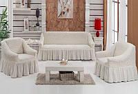 Набор чехлов для мягкой мебели на диван и 2 кресла с рюшами юбочкой крем Турция