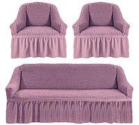 МНОГО ЦВЕТОВ! Набор чехлов для мягкой мебели на диван и 2 кресла с рюшами юбочкой сиреневый Турция