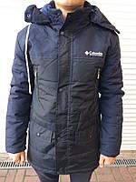 Мужская куртка Columbia с капюшоном