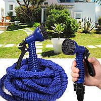 Шланг для полива растяжной Хhose 15 м Синий, фото 1