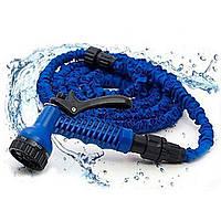 Шланг для полива растяжной Хhose 37.5 м Синий, фото 1