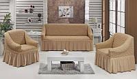 МНОГО РАСЦВЕТОК! Набор чехлов для мягкой мебели на диван и 2 кресла с рюшами юбочкой песочный бежевый Турция