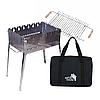 Раскладной мангал чемодан на 6 шампуров из нержавеющей стали с сумкой и решеткой