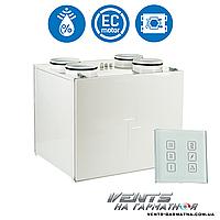 Вентс ВУТ 250 ВБ ЕС А14. Приточно-вытяжная установка с рекуператором.