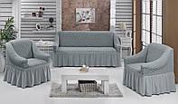 МНОГО ЦВЕТОВ! Набор чехлов для мягкой мебели на диван и 2 кресла с юбочкой рюшами серый Турция
