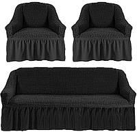 Набор чехлов для мягкой мебели на диван и 2 кресла (графитовый, темно-серый, антрацит)Турция