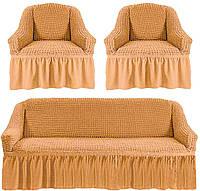 МНОГО РАСЦВЕТОК! Набор чехлов для мягкой мебели на диван и 2 кресла с юбочкой рюшами бежевый медовый Турция