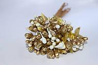 Декоративные веточки с тычинками около 144 шт/уп. в глитерной обсыпке золото с белым оптом, фото 1