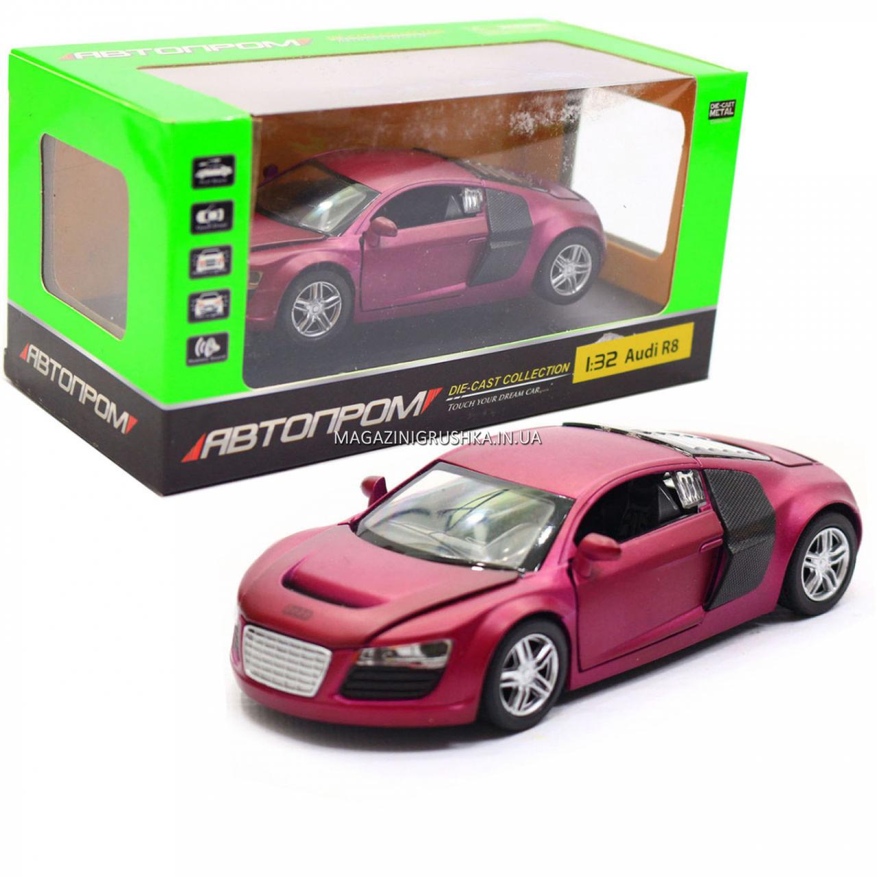 Машинка ігрова автопром «Audi R8» метал, 13 см, фіолетовий, світло, звук, двері відкриваються (3201D)