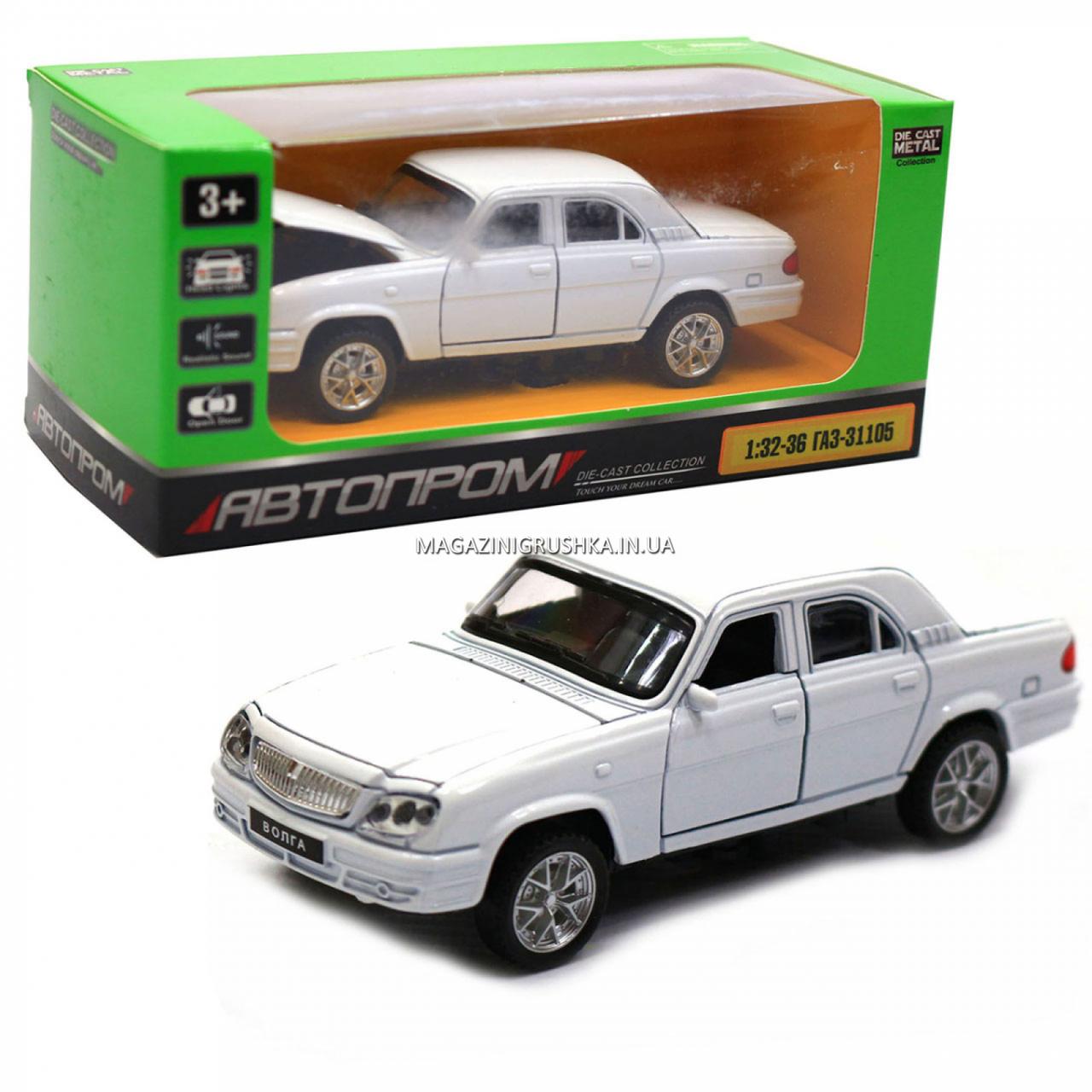 Машинка игровая автопром ГАЗ-31105 «Волга» белый (свет, звук, металл) 7506