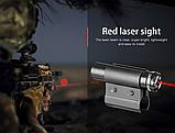ЛЦУ Тактический красный точечный лазер на ствол, фото 2