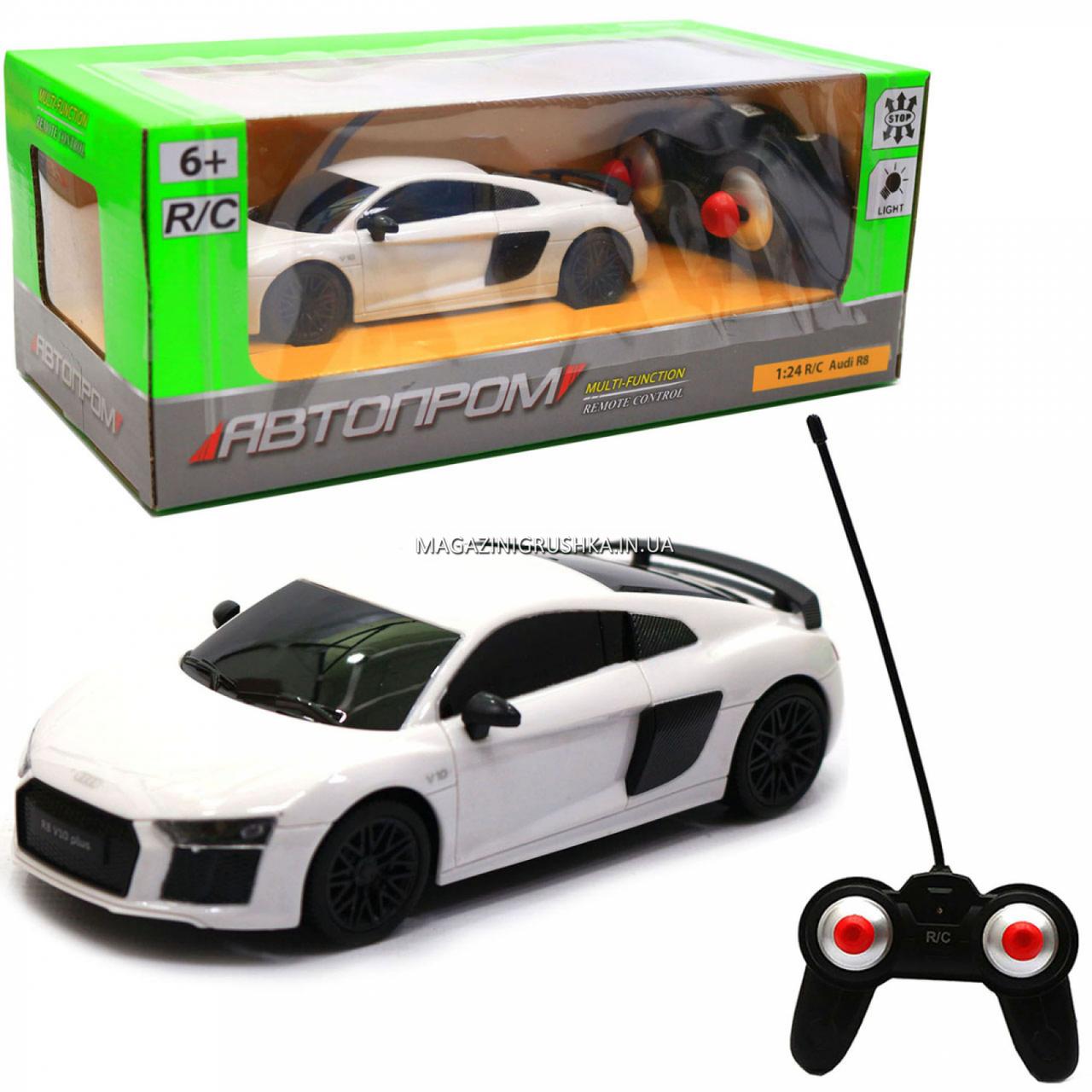 Машинка игровая автопром на радиоуправлении Audi R8 белый (8813)