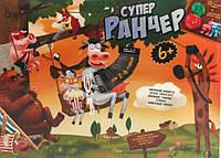 """Настольная развлекательная игра """"Супер Ранчер"""" УКР"""