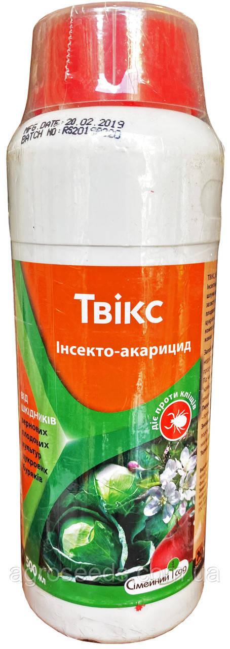 Инсектицид Твикс 500 мл (аналог Нурелл-Д, Залп) оригинал