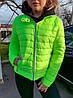 Куртка женская демисезонная на подкладке