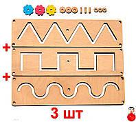 Заготовка Деревянный Лабиринт для бизиборда Комплект из 3 шт+ Бегунок дерев'яний лабіринт для бізіборда 011223, фото 1
