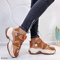 Женские кроссовки коричневые эко-замш + эко-кожа, фото 1