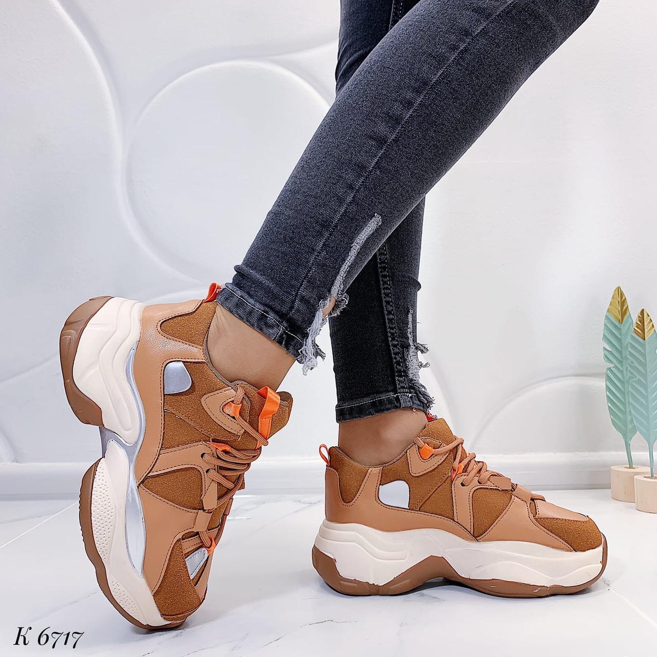 Женские кроссовки коричневые эко-замш + эко-кожа