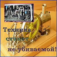 Масла и присадки для «вечных» деталей и механизмов