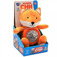 Ночник-мягкая игрушка Limo Toy Лис, свет, 4 мелодии, автоматическое включение, 13х20х25 см (M 4186)