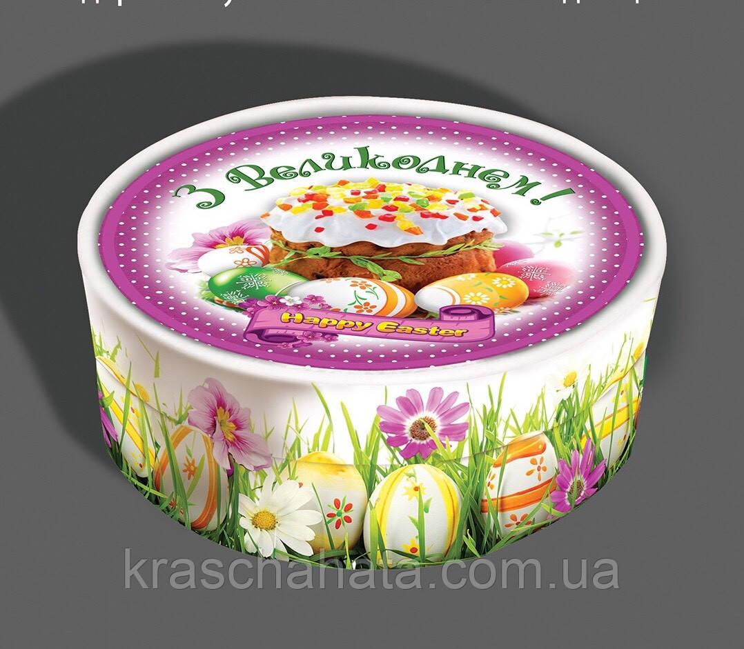 Пасхальная подарочная упаковка, Пасхальный картонный тубус, 8х15,2 см, Круглая коробка с крышкой