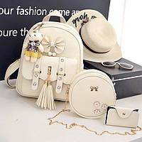 Женский рюкзак городской Сабина набор 3 в 1 с сумочкой, визитницей и брелком мишка