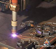 Плазмова різка металів, фото 1