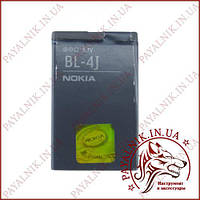 Акумуляторна батарея (АКБ) Nokia BL-4J (High copy)