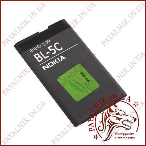 Аккумуляторная батарея (АКБ) Nokia BL-5C (High copy)