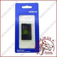 Аккумуляторная батарея (АКБ)Nokia BL-5J (High copy)