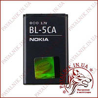 Акумуляторна батарея (АКБ) Nokia BL-5CA (High copy)