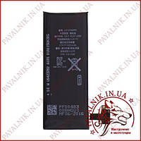 Аккумуляторная батарея (АКБ) для Apple iPhone 4S (High copy)