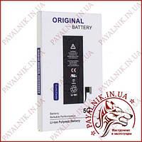 Аккумуляторная батарея (АКБ) для Apple iPhone 5G (High copy)