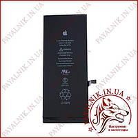 Аккумуляторная батарея (АКБ)для Apple iPhone 6+ (High copy)
