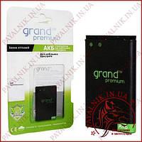 """Аккумуляторная батарея (АКБ)для LG (bl-53qh). """"Grand Premium"""""""