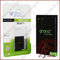 "Акумуляторна батарея (АКБ) для LG (bl-53qh). ""Grand Premium"""