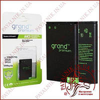 "Аккумуляторная батарея (АКБ)для Samsung S5230. ""Grand Premium"""